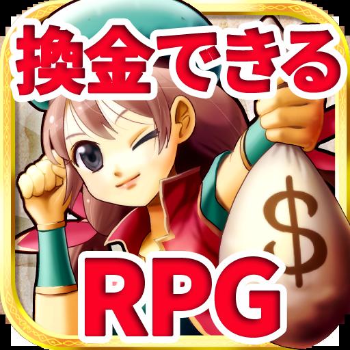 換金できるRPG【DORAKEN】(iOS)軍団員成果(アプリインストール後、軍団員になる)