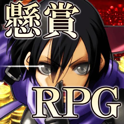 『懸賞RPG』でお小遣いGET!本格的なゲーム(RPG)を楽しみながら稼いだGを現金に交換できる!訓練生LV3