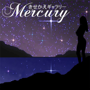 mercury【初月無料】