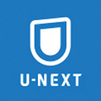 【還元率大幅UP中】日本最大級の動画配信【U-NEXT】