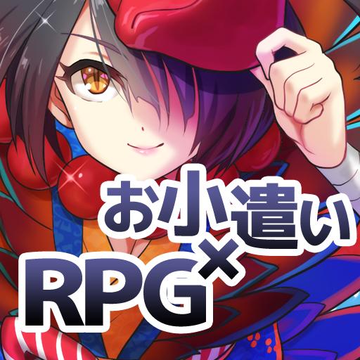 お小遣い×RPG!RPGでお小遣いを稼ごう!【Silver RPG】
