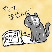 免罪度診断_A
