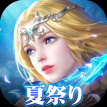 魔剣伝説(iOS)