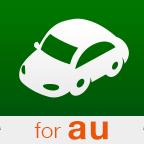 【auスマートパス限定】NAVITIMEドライブサポーター for auスマートパス